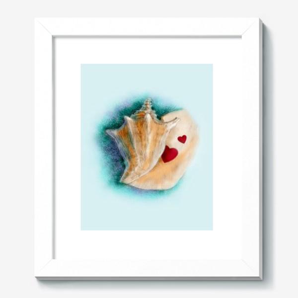 Картина «Раковина (сердце, любовь)»