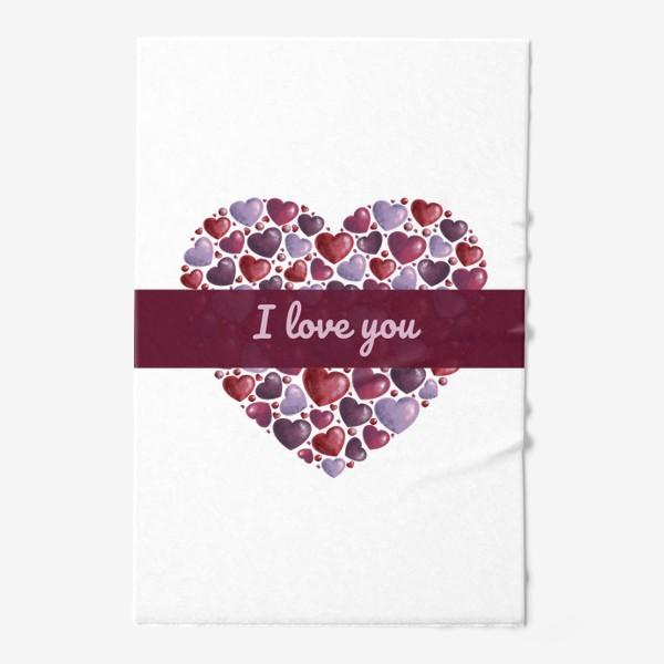 Полотенце «i love you»