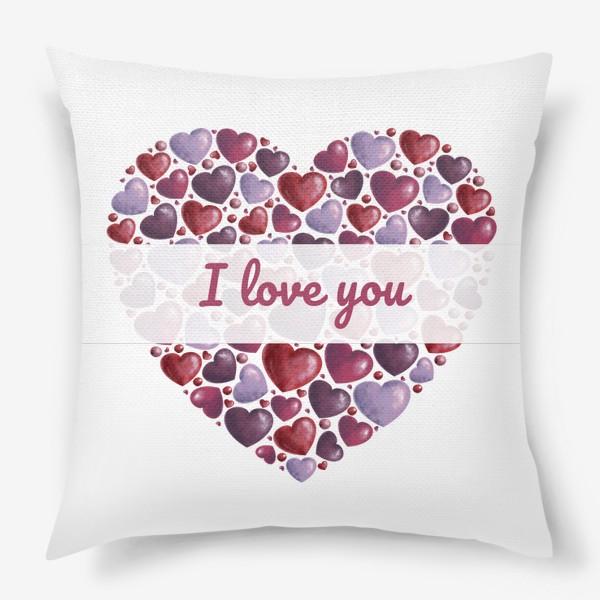 Подушка «i love you»