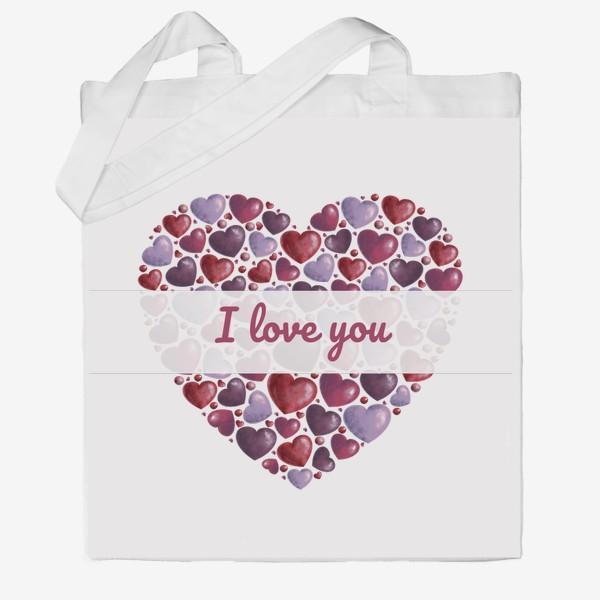 Сумка хб «i love you»