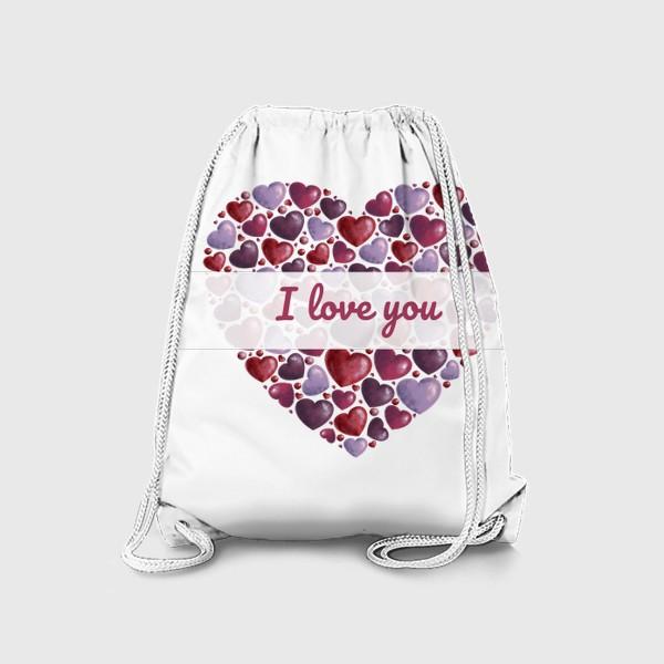 Рюкзак «i love you»