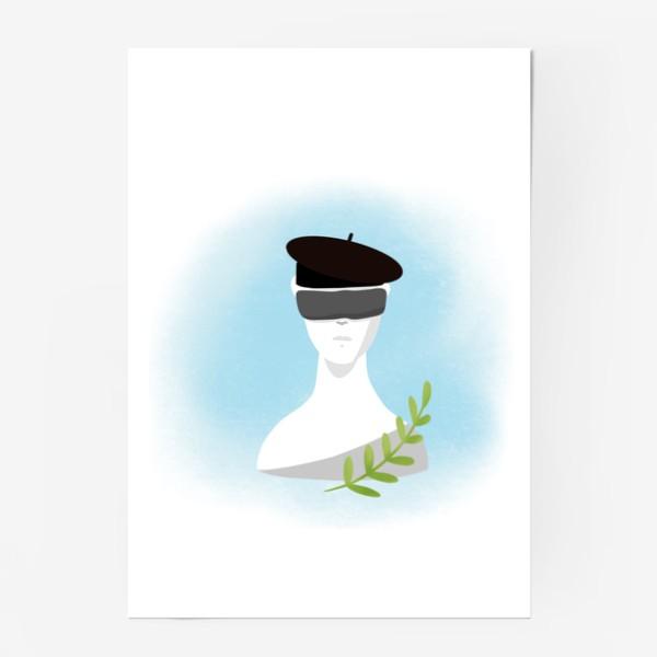 Постер «Скульптура искусство »