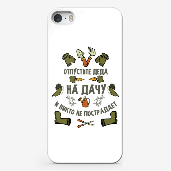 Чехол iPhone «Отпустите деда на дачу, и никто не пострадает»