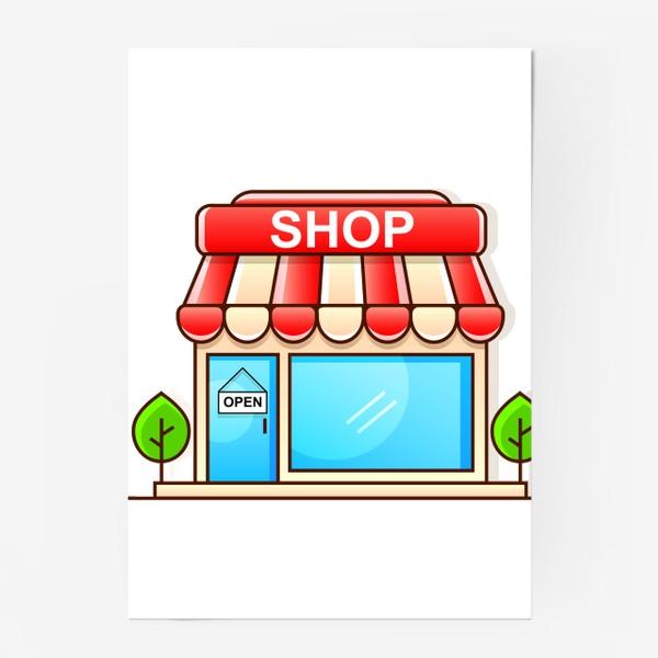 Постер «Supermarket shopping »