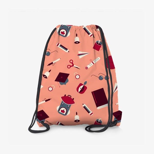 Рюкзак «Школа»