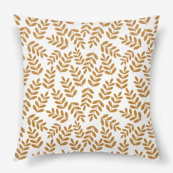 Подушка «Золотые листья папоротника»