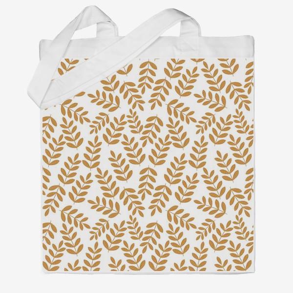 Сумка хб «Золотые листья папоротника»