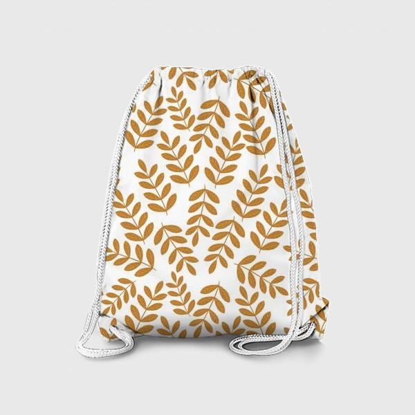 Рюкзак «Золотые листья папоротника»