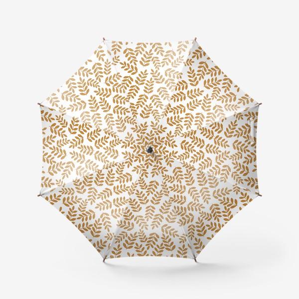 Зонт «Золотые листья папоротника»