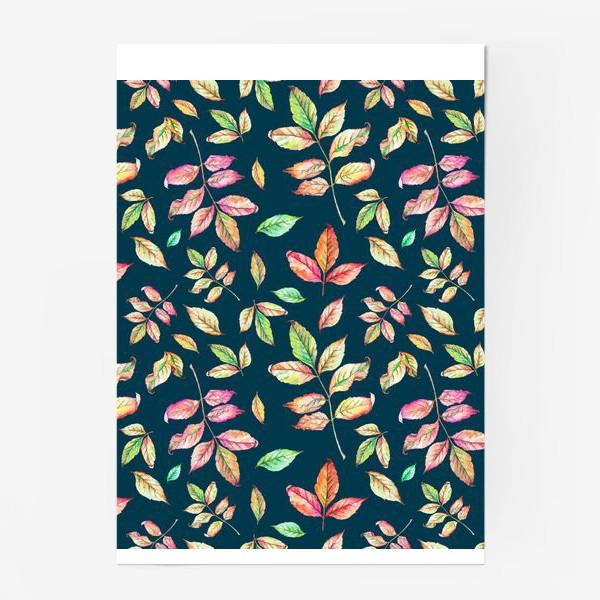 Постер «Акварельные осенние листья 4»