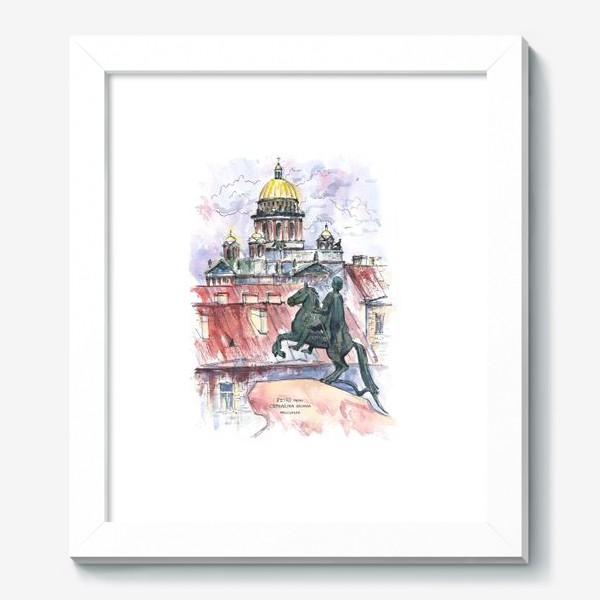 Картина «Исаакиевский собор и Медный всадник, Санкт-Петербург. Акварельный скетч»