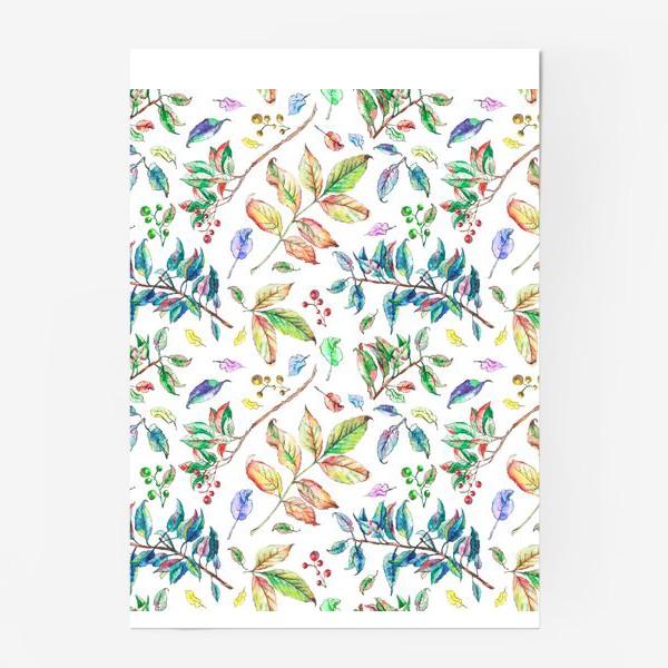 Постер «Акварельные осенние листья 2»
