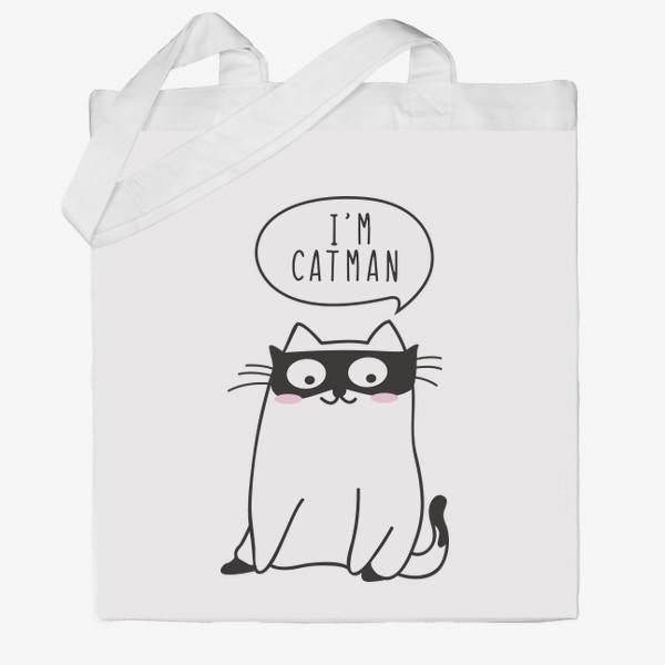 """Сумка хб «I""""m CATMAN»"""