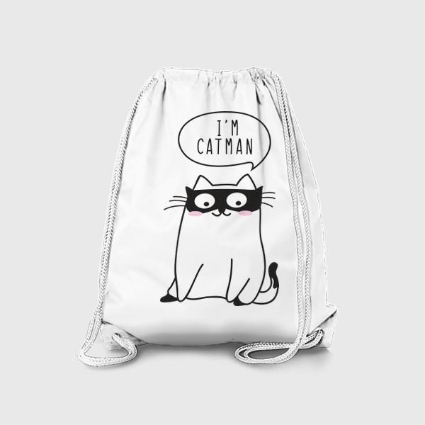 """Рюкзак «I""""m CATMAN»"""