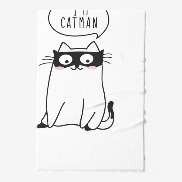 """Полотенце «I""""m CATMAN»"""