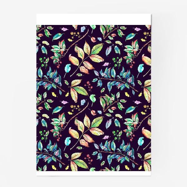 Постер «Акварельные осенние листья 3»