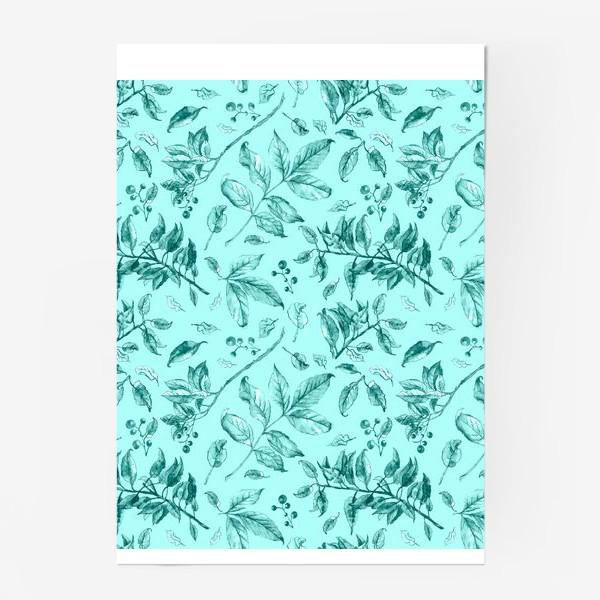 Постер «Акварельные осенние листья 7»