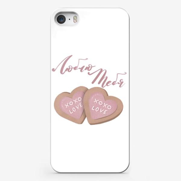 Чехол iPhone «Люблю тебя,сладость моя»