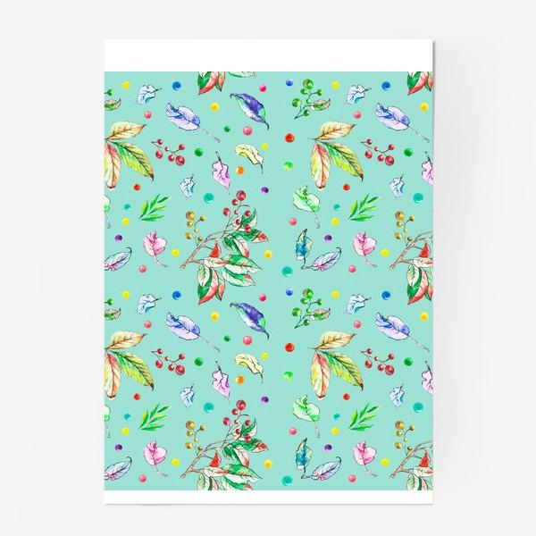 Постер «Акварельные осенние листья 8»
