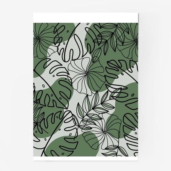 Постер «Паттерн Растения»