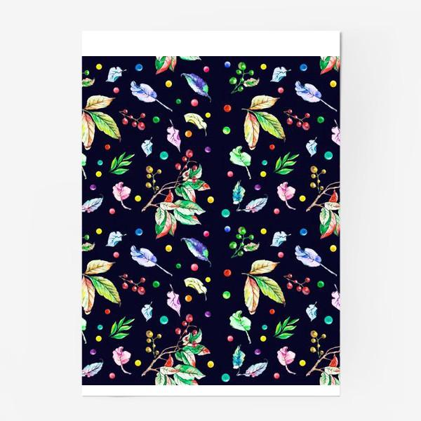 Постер «Акварельные осенние листья 9»