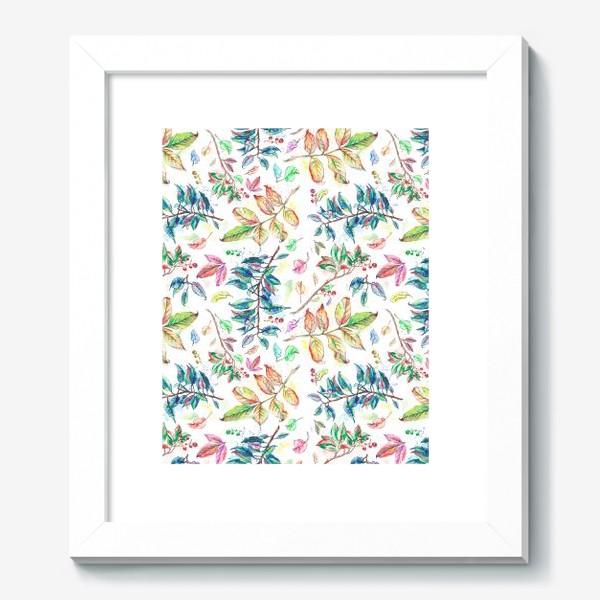 Картина «Акварельные осенние листья »
