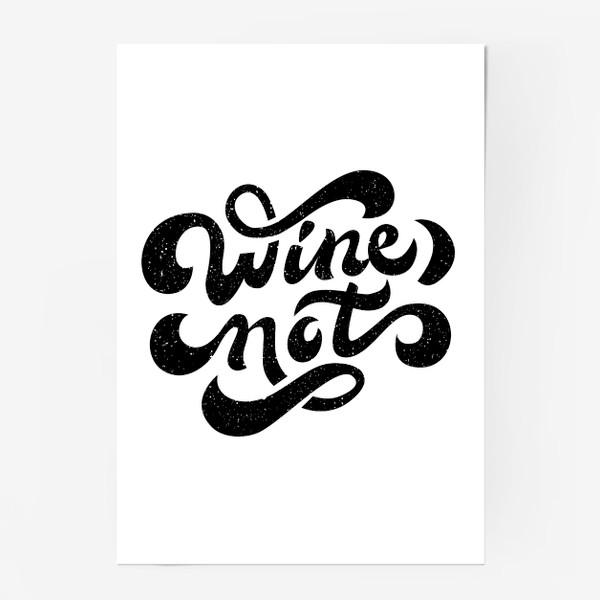Постер «Wine not»