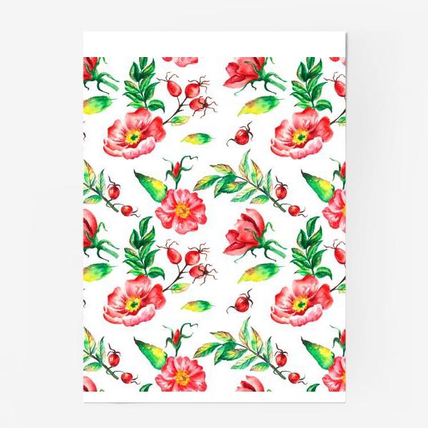 Постер «Акварельные цветы и ягод и шиповника»