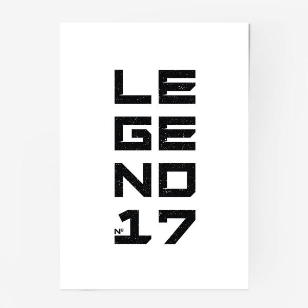 Постер «Легенда №17»