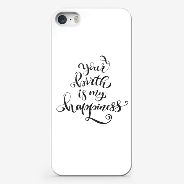 Чехол iPhone «Your birth is my happiness »