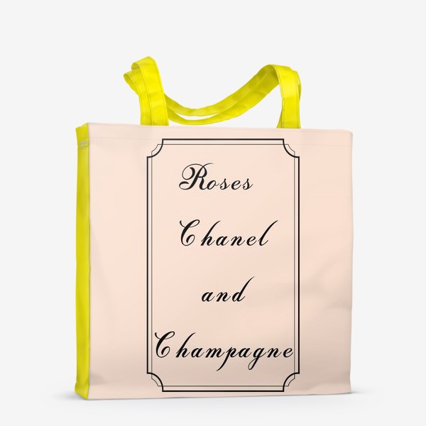 Сумка-шоппер «Lady rule»