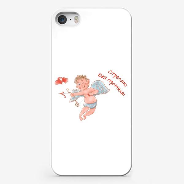 Чехол iPhone «Стреляю без промаха. Купидон с луком. День Святого Валентина»
