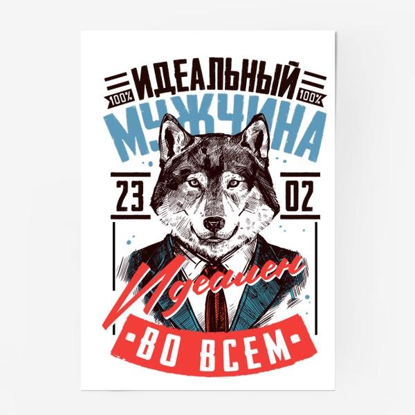 Постер «Идеальный Мужчина»