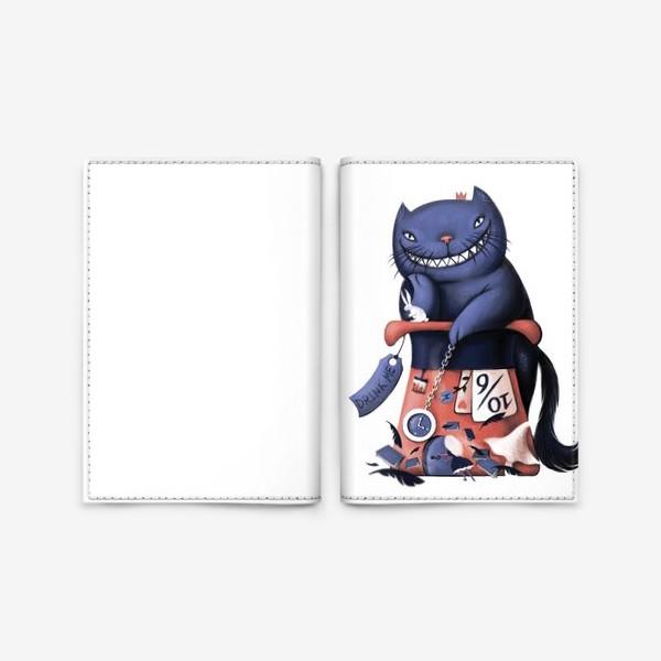 Обложка для паспорта «Чешир»
