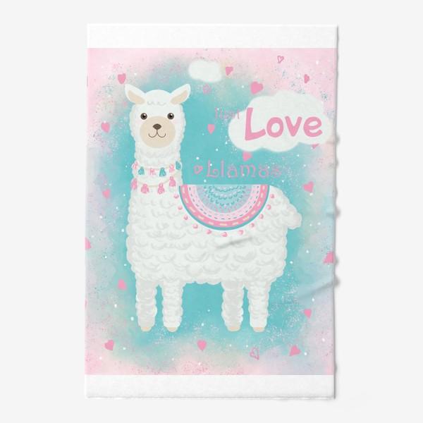 Полотенце «Мультяшная милая лама с сердечками»