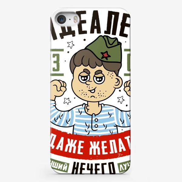 Чехол iPhone «Идеальный Защитник Отечества»