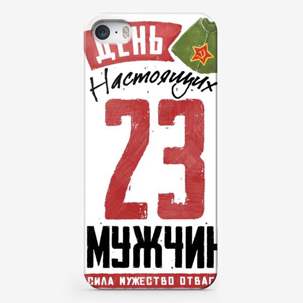 Чехол iPhone «23 Февраля День Настоящих Мужчин»