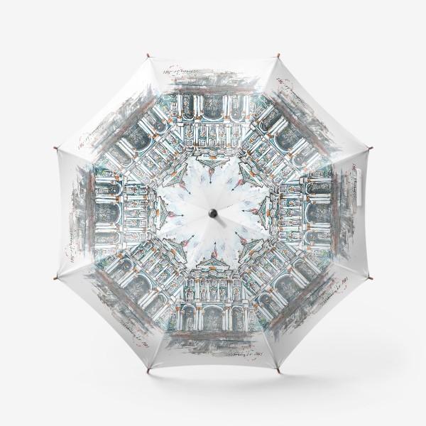 Зонт «Эрмитаж, Санкт-Петербург. Акварельный скетч»