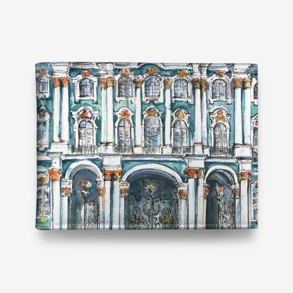 Кошелек «Эрмитаж, Санкт-Петербург. Акварельный скетч»