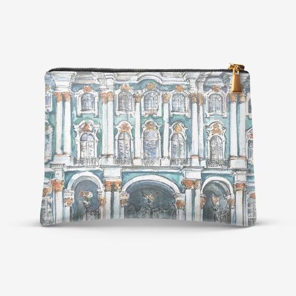 Косметичка «Эрмитаж, Санкт-Петербург. Акварельный скетч»