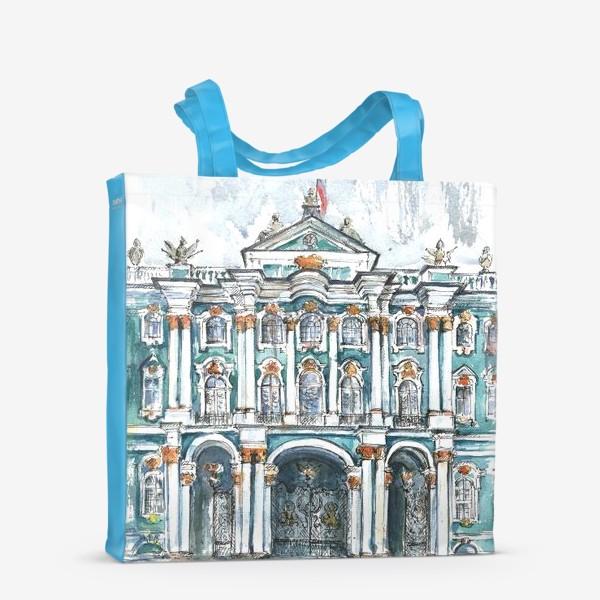 Сумка-шоппер «Эрмитаж, Санкт-Петербург. Акварельный скетч»