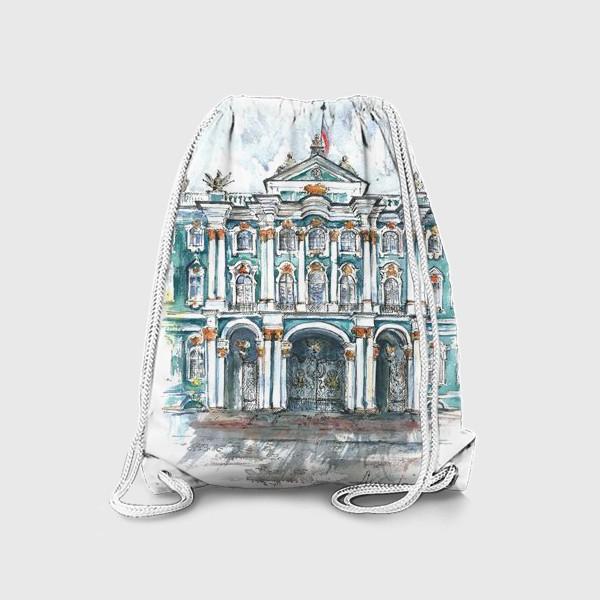 Рюкзак «Эрмитаж, Санкт-Петербург. Акварельный скетч»