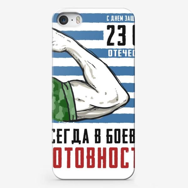Чехол iPhone «Сила Мужество Отвага Всегда Готов»