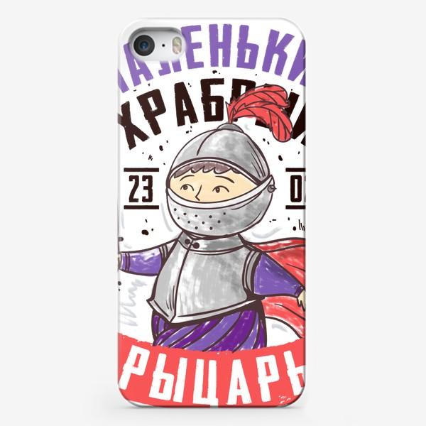 Чехол iPhone «Маленький Храбрец 23 Февраля»