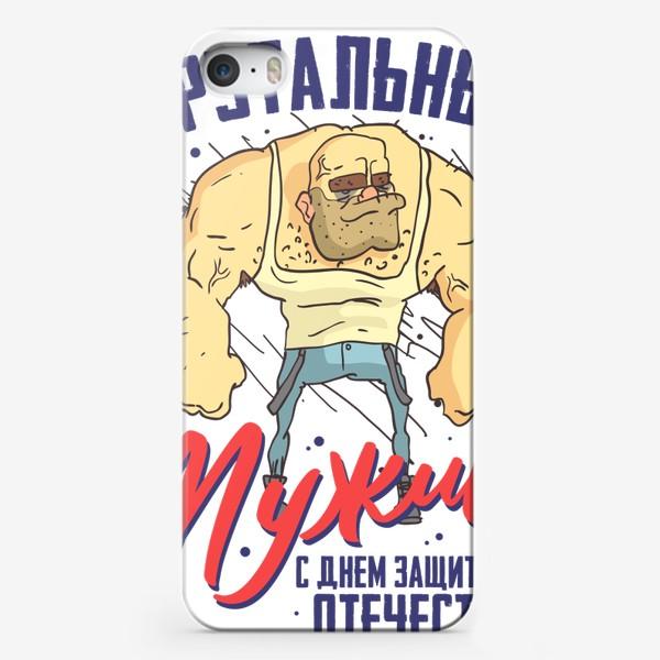 Чехол iPhone «Брутальному Мужику в День Защитника Отечества»