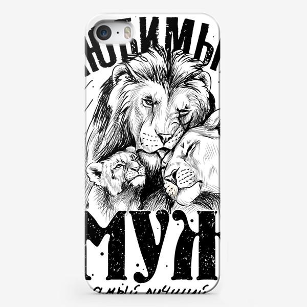 Чехол iPhone «Любимый Муж и Папа»