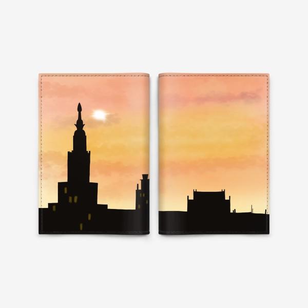 Обложка для паспорта «Восход в городе»