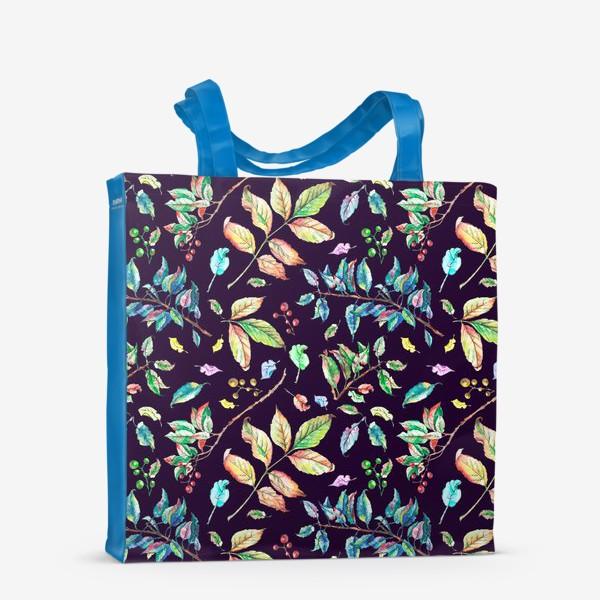 Сумка-шоппер «Акварельные осенние листья 3»