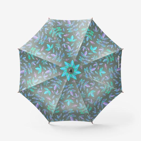 Зонт «Акварельные осенние листья 6»