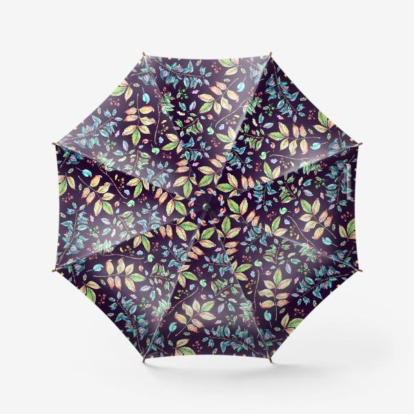 Зонт «Акварельные осенние листья 3»